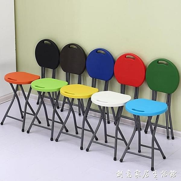 折疊凳火車圓板凳 塑料便攜小凳子折疊椅子 家用成人高凳戶外簡易