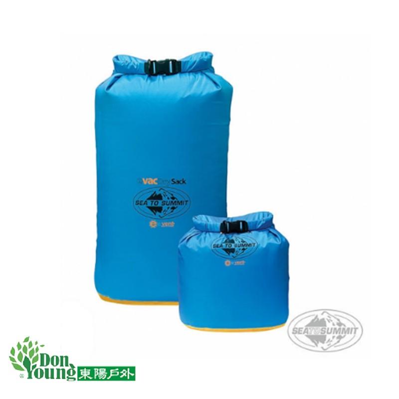 【SEA TO SUMMIT】70D EVENT 透氣防水收納袋(35L) 藍色