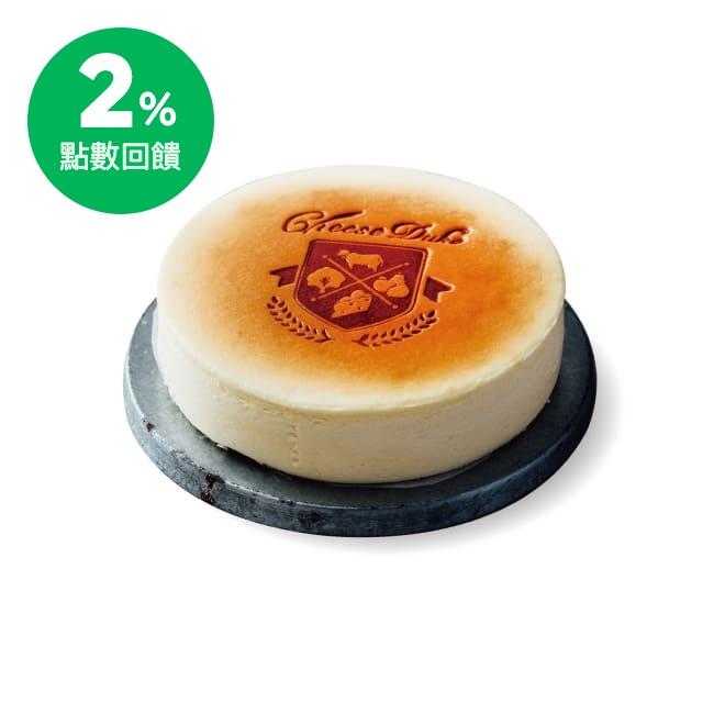 全台 【起士公爵】 純粹原味乳酪蛋糕 4吋