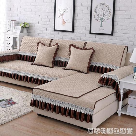 沙發墊四季通用歐式防滑坐墊亞麻現代簡約棉麻全包萬能沙發套罩巾  夏洛特居家名品