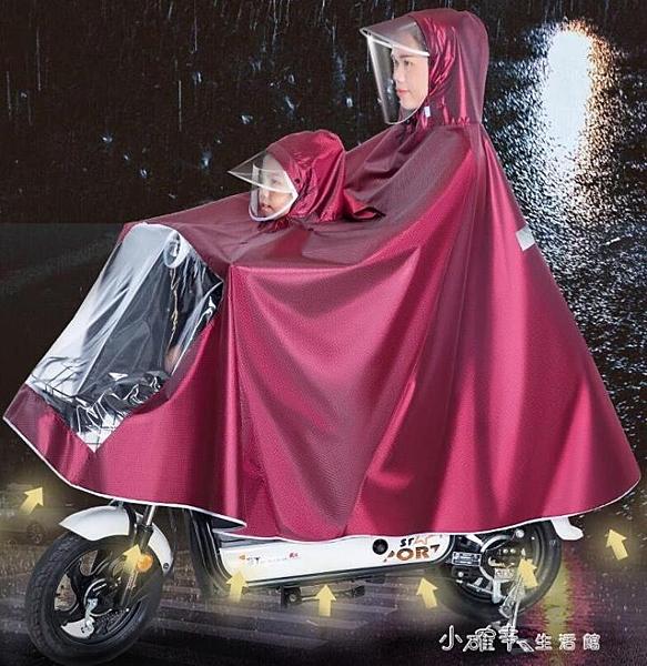 雨衣親子母子雙人兒童雨衣成人女士加厚學生摩托電瓶電動車專用雨 【全館免運】