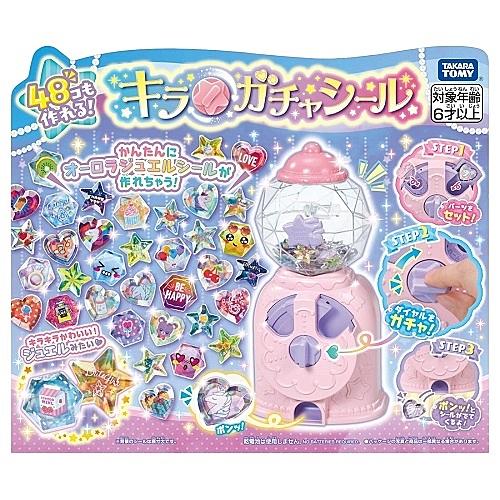 日本 閃亮亮轉蛋貼紙機 TP15626 TAKARA TOMY