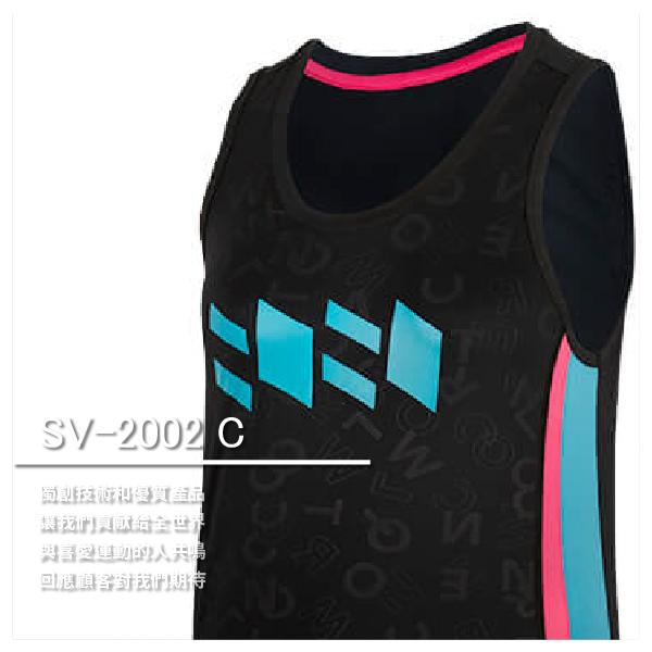 【北冠一級磅-羽球用品店】Crown Collection 訓練背心 女款 SV-2002 C