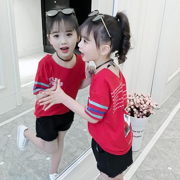 中大女童夏季親子裝2021夏裝純棉T恤兒童韓版短袖洋氣上衣汗衫潮