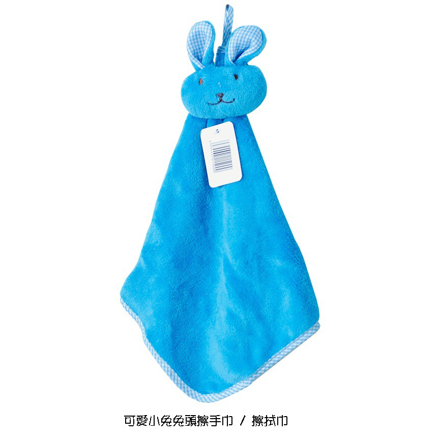 可愛小兔兔頭擦手巾 / 擦拭巾