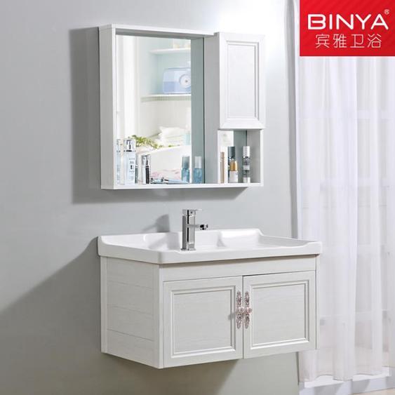 浴室櫃 組合壁掛墻式帶置物架吊櫃鏡箱衛生間簡約北歐 - 夏洛特居家名品