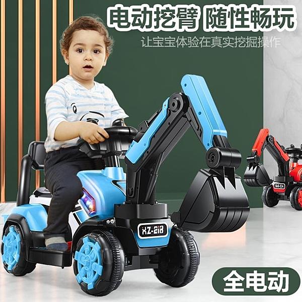 兒童挖掘機工程車男孩玩具車可坐人超大號可坐可騎挖土機電動【免運快出】