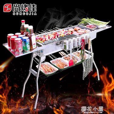 燒烤爐燒烤爐不銹鋼家用燒烤架5人以上大號戶外燒烤工具全套木炭烤肉爐居家物語生活館