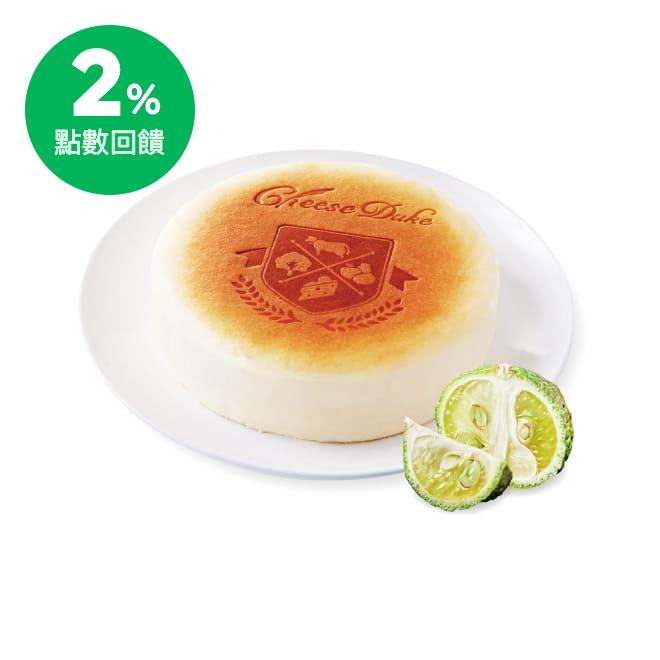 全台 【起士公爵】 蜜韻青檸乳酪蛋糕 6吋