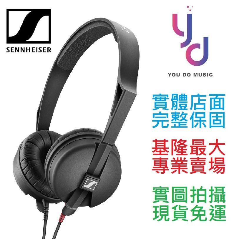 (送耳機架) Sennheiser HD 25 Light 聲海 森海 監聽 DJ 耳罩式 耳機 錄音 混音 編曲