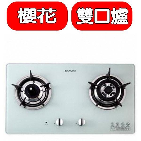 (全省安裝)櫻花【G-2820GWL】雙口檯面爐(與G-2820GW同款)瓦斯爐桶裝瓦斯 優質家電