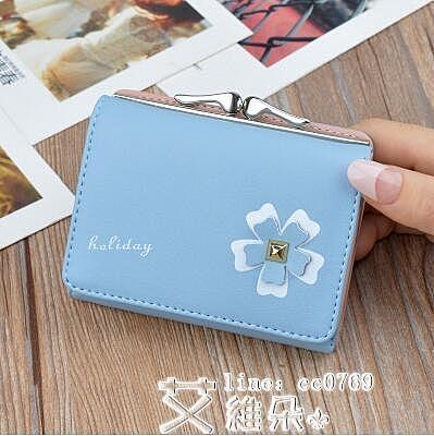 短皮夾 零錢包少女士短款2021新款學生小清新折疊可愛多功能韓版錢夾皮夾 艾維朵