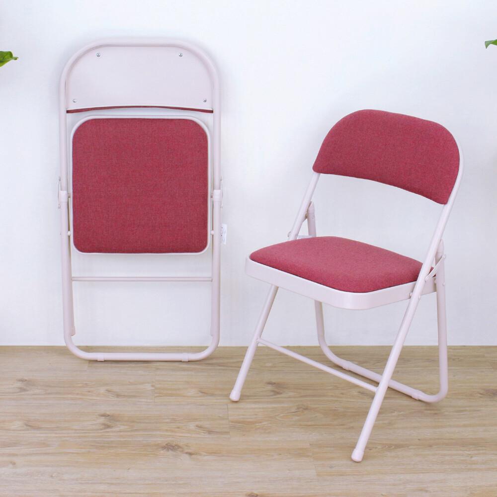 愛家厚型鋼板(布面)椅座-折疊椅/洽談椅/工作椅/會議椅/折合椅/摺疊椅(紅色)