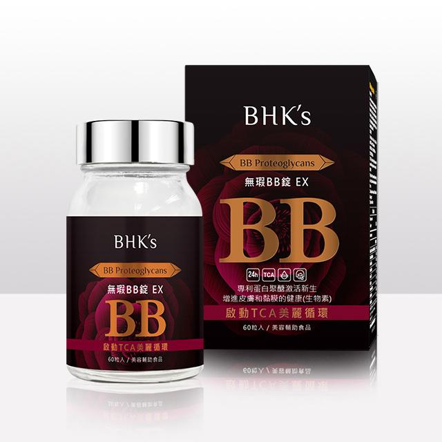 BHK's 無瑕BB錠EX (60粒/瓶)