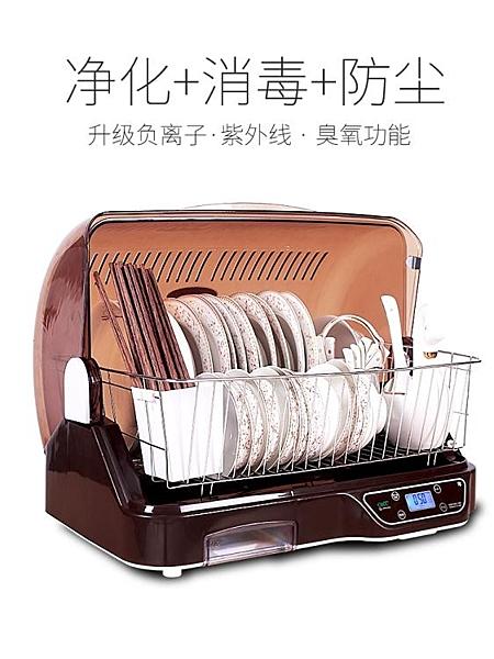 筷子消毒機 筷子消毒機全自動帶烘干消毒櫃家用小型迷你消毒碗櫃立式碗筷保潔  美物 99免運