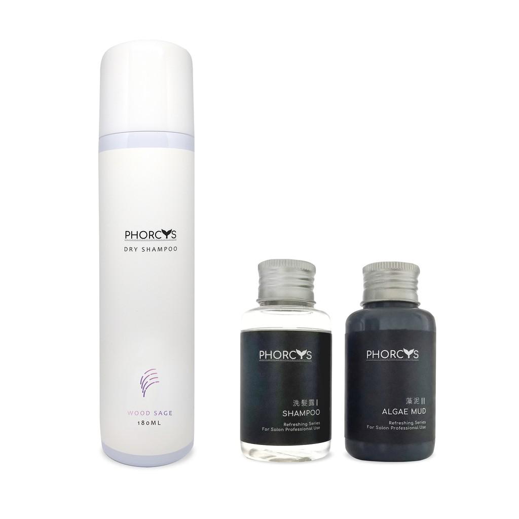 PHORCYS馥絲 油頭便利品 乾洗髮去油輕巧裝 公司貨 180ML+50ML+50ML