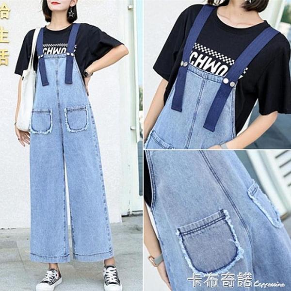 牛仔褲女夏季新款寬鬆韓版復古學院風泫雅寬管褲 卡布奇诺