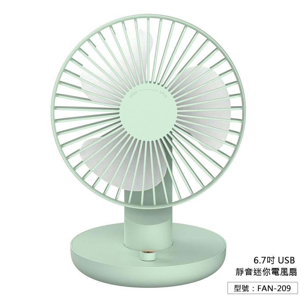 [面交王] 6.7吋 USB 靜音迷你電風扇 FAN-209