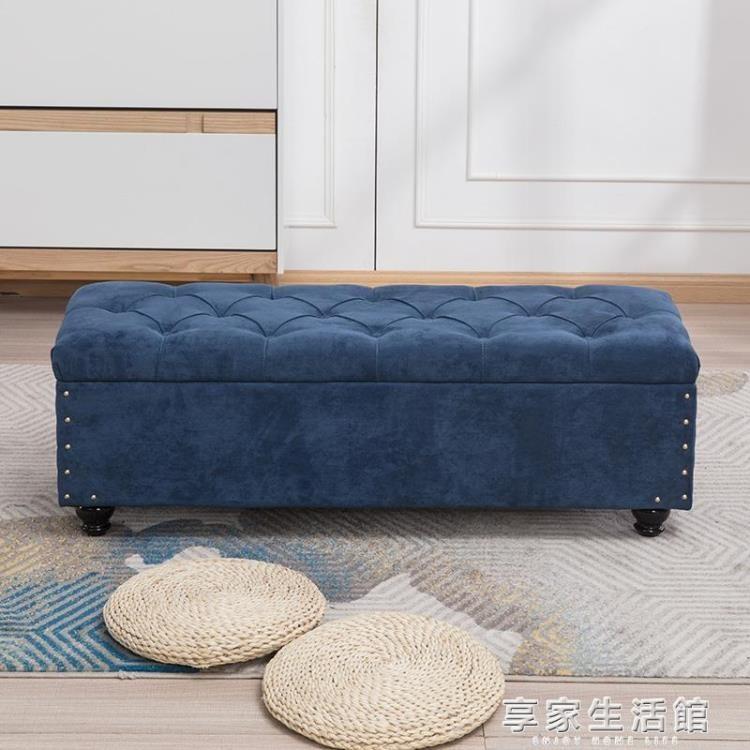 門口試鞋凳換鞋凳服裝店小沙發凳子長方形儲物收納凳長條凳床尾凳