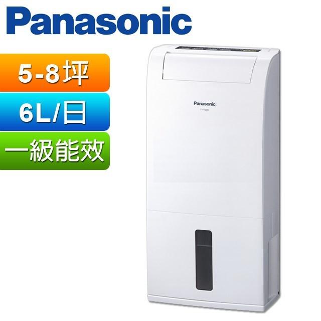 Panasonic 國際牌 6公升專用型除濕機 F-Y12EB 刷卡分期0利率【雅光電器商城】