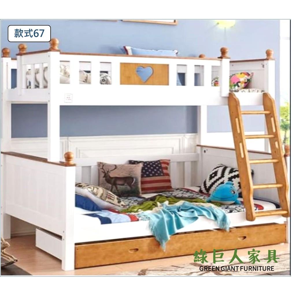 雙層兒童拖床子母床【A-67】綠巨人家具