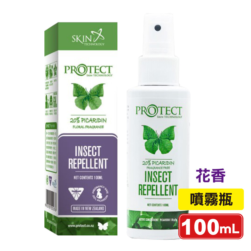 紐西蘭 派卡瑞丁 picaridin 20% 長效防蚊液-噴霧 100ml (花香味) 專品藥局