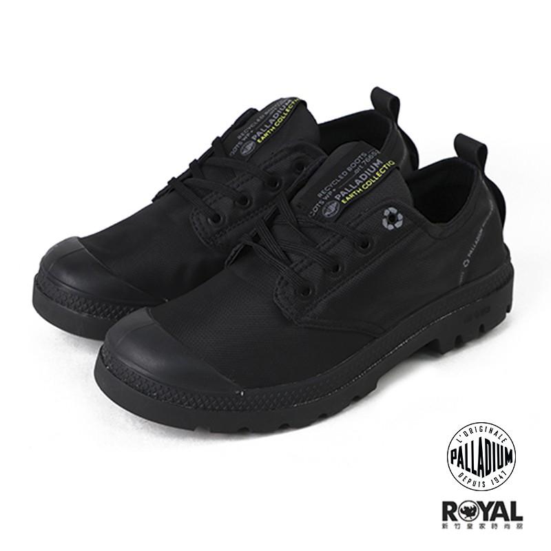 Palladium Ox Lite+Rcycl 黑色 尼龍 防水 輕量 休閒鞋 男女款 NO.B1448【新竹皇家 】