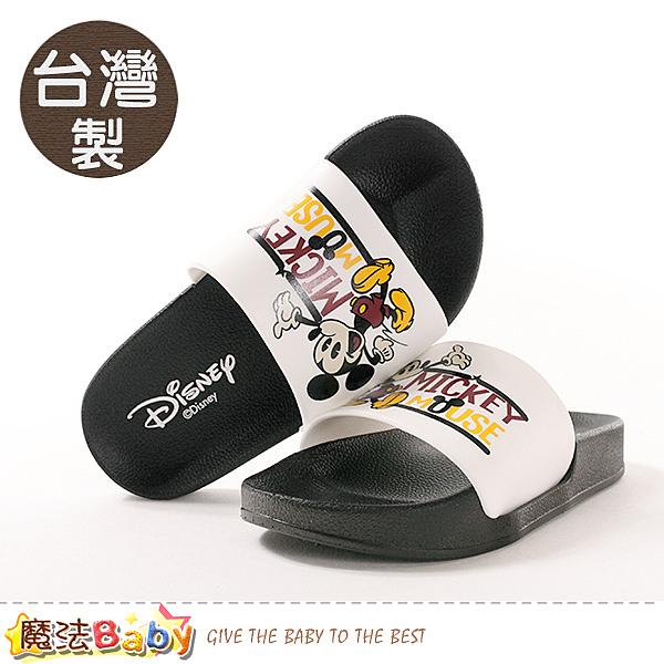 男女童鞋 台灣製迪士尼米奇授權正版美型拖鞋 魔法Baby