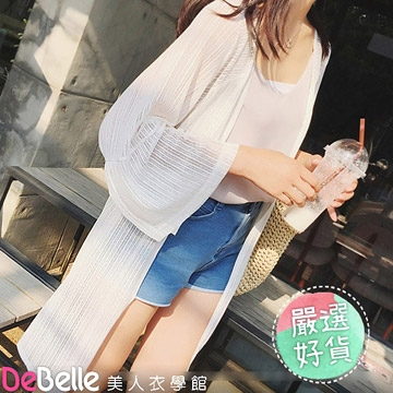 《DeBelle美人衣學館》夏款度假防曬網紗七分袖中長款披肩外套