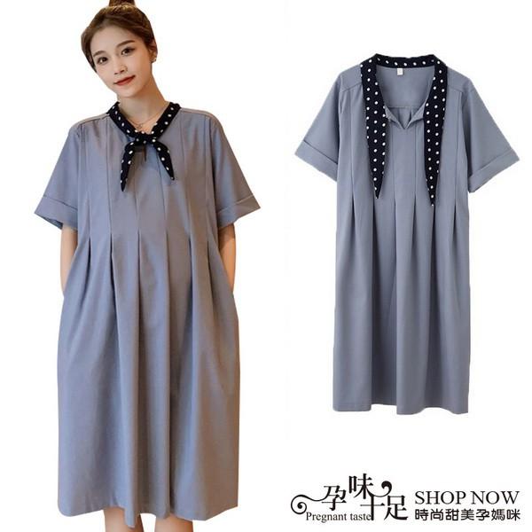 特色領設計孕婦洋裝 藍色【CUH080307】孕味十足