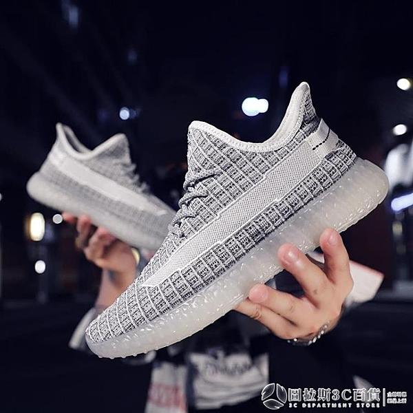 2020夏季新款椰子男鞋潮流帆布鞋韓版透氣運動休閒板鞋網面跑步鞋 圖拉斯3C百貨