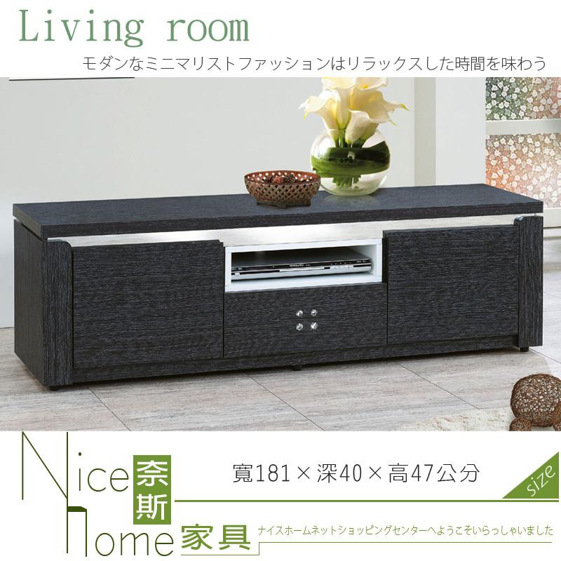 奈斯家具nice38-2-hg 潔妮絲6尺電視櫃