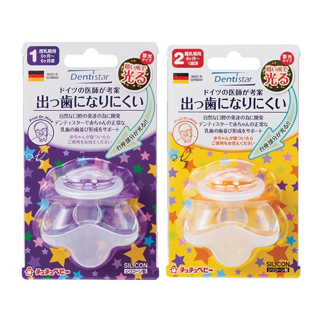 日本chuchu 夜光口腔發展安撫奶嘴