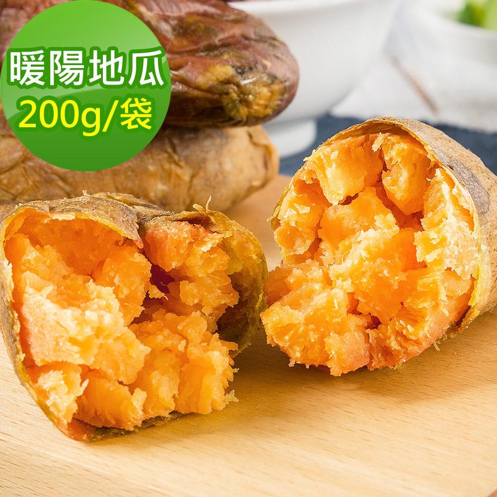 樂活e棧-台農66號暖陽地瓜(200g/袋)