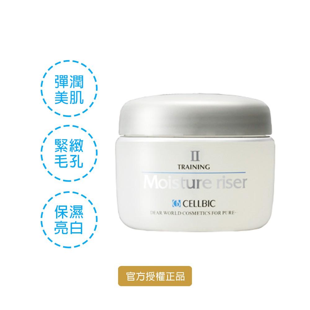【CELLBIC】24H超保水凝凍100g(收斂毛孔 保水潤澤 補水 透明感 亮白 NMF)