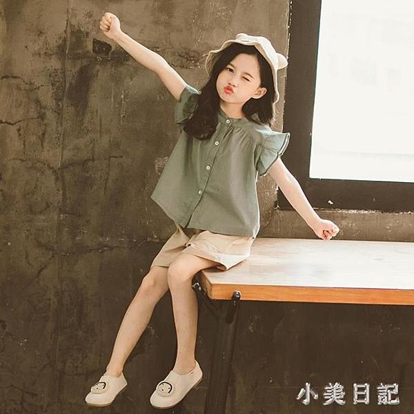 兒童女童夏裝套裝夏天2020新款夏季女孩短袖洋氣運動衣服 KP1356『小美日記』