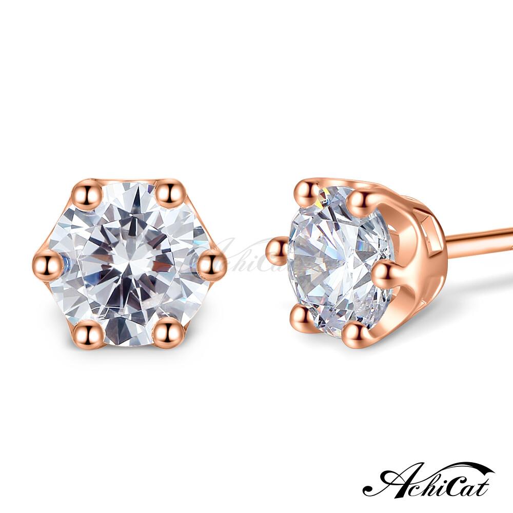achicat 925純銀耳環 純銀飾 十全十美 擬真鑽單鑽耳環 男耳環女耳環 生日禮物gs6140