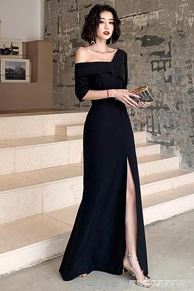 禮服 黑色單肩晚禮服裙女長款平時可穿宴會氣質氣場女王名媛洋裝顯瘦