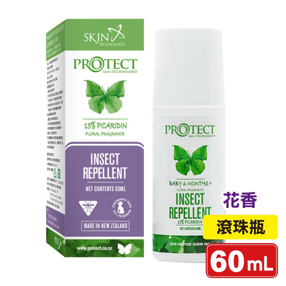 紐西蘭 派卡瑞丁 picaridin 15% 長效防蚊液-滾珠 60ml (花香味) 專品藥局