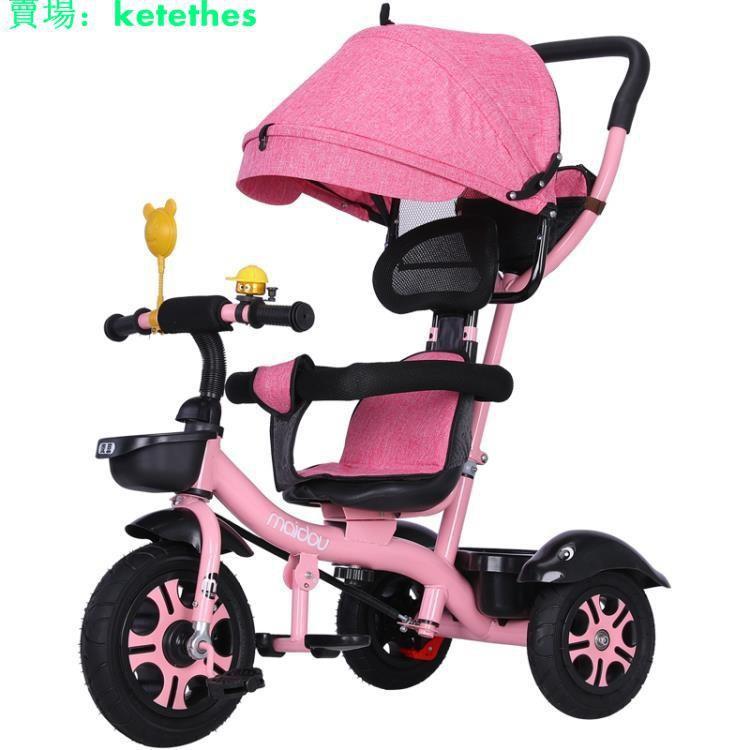 現貨特價、兒童三輪車腳踏車1-3-5歲大號單車寶寶手推車2-6女童車自行車-