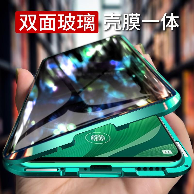 華為 nova5 nova5pro nova5i nova4 nova4e 手機殼 保護套 鋼化玻璃 萬磁王 磁吸邊框