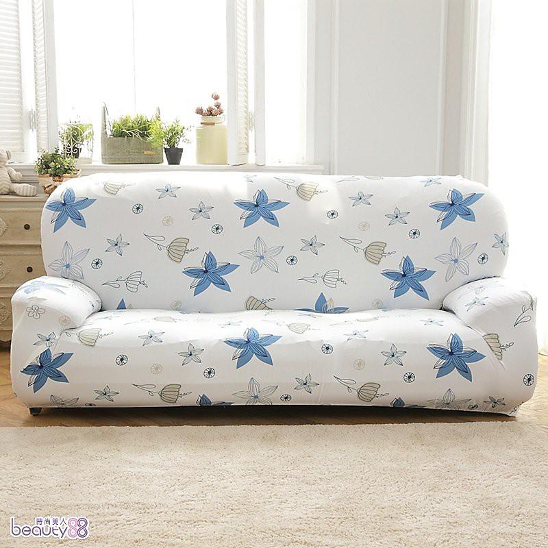 【格藍傢飾】香草天空彈性沙發套-1人