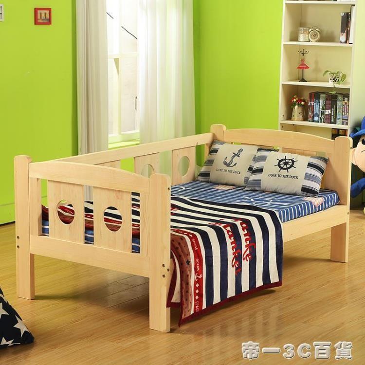 特價下殺85折領劵雙折~兒童床男孩女孩實木童床1.2米單人床嬰兒鬆木公主床1.5小床【瘋狂購物】