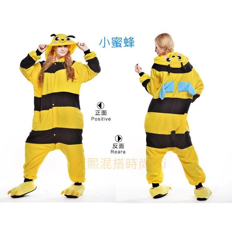 小蜜蜂 造型睡衣 (不含鞋) 造型 卡通睡衣 冬保暖 摇粒绒 情侶動物居家服 玩偶 生日 65款 交換禮物