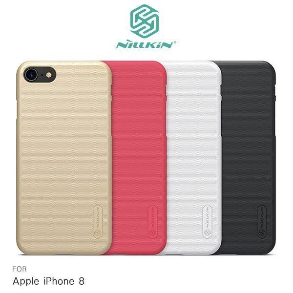 艾克力3C NILLKIN 蘋果 Apple iPhone 8/SE 第二代 2020 超級護盾保護殼 半覆式 手機殼