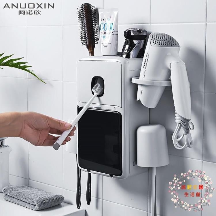 新品下殺牙刷置物架免打孔洗漱刷牙杯架衛生間漱口杯套裝壁掛吸壁式牙具架 快速出貨免運