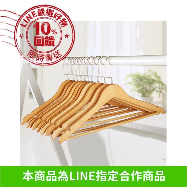 日式高級彎鉤加大原木有桿衣架(5入組)
