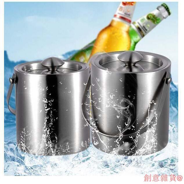 雙層不銹鋼冰桶 冰粒桶 帶蓋冰桶 手提式冰桶 保溫冰桶2L 3L創意雜貨@