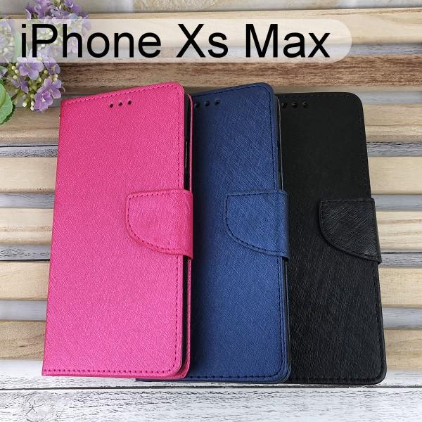 金絲皮套 iPhone Xs Max (6.5吋) 多夾層 抗污