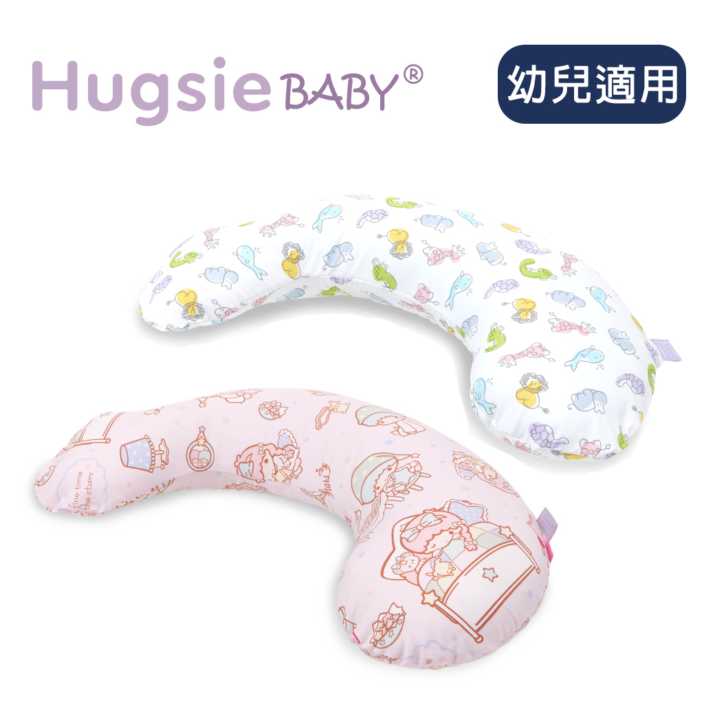 HugsieBABY 寶貝防蟎抱枕【美國棉】